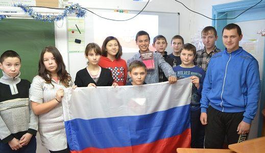 День Конституции РФ 2017
